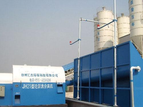 混凝土砂石分离机厂房设备