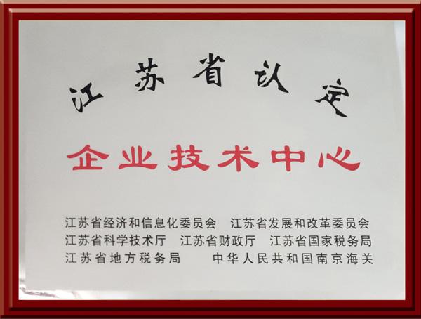 徐州汇杰环保科技有限公司
