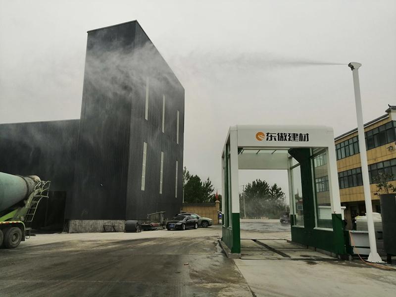 洗车房与雾桩机