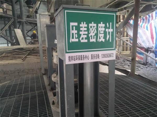 恭喜广州茂名客户污水零排放系统安装完毕